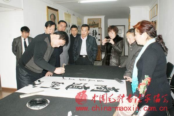 中国毛体书法家协会 河南省中国书画家协会领导来我会工作